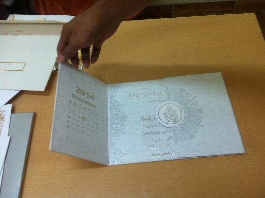 Wedding cards dubai